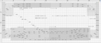 roco-line43.jpg