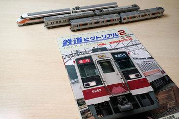 tobu1.jpg