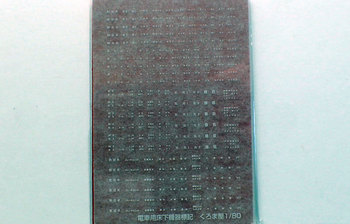 zug52.jpg
